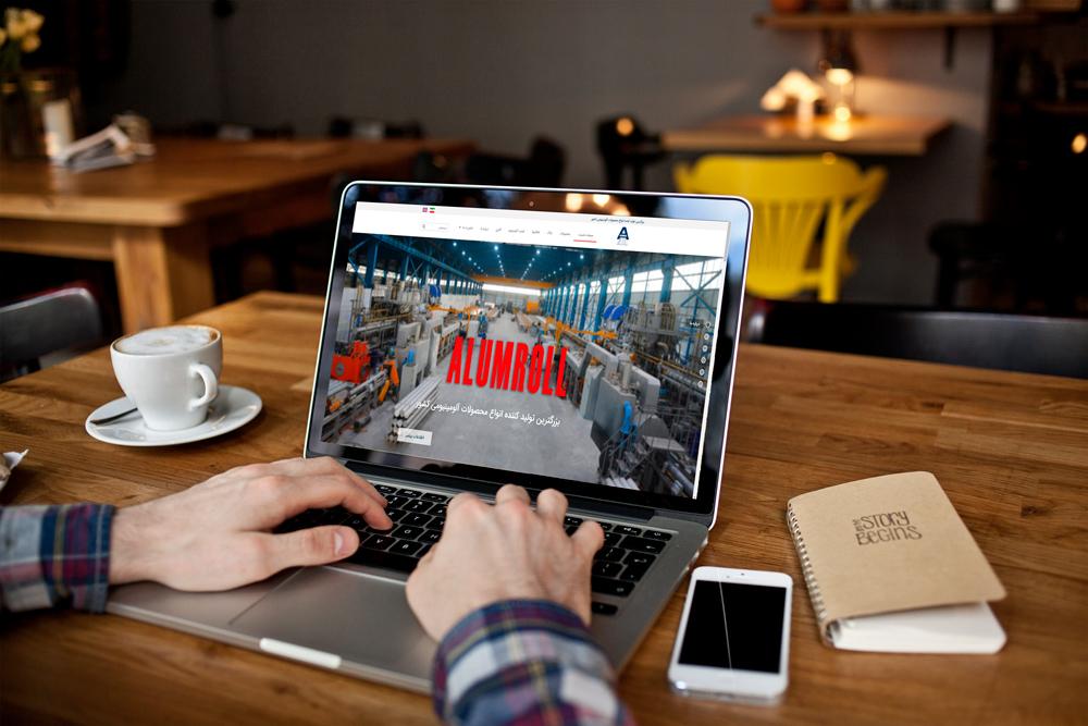 راه اندازی سایت جدید شرکت