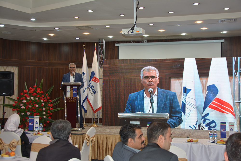 برگزاری همایش صنعت آلومینیوم غرب کشور
