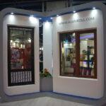 نمایشگاه در و پنجره و صنایع وابسته