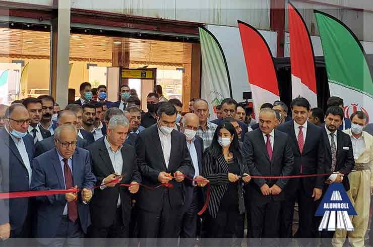 دومین نمایشگاه اختصاصی بازرگانی جمهوری اسلامی ایران در سلیمانیه